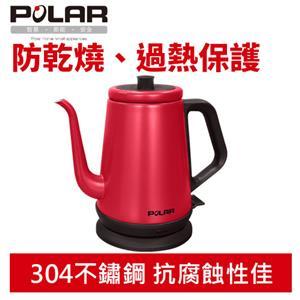 POLAR 普樂 0.8L 經典電茶壺 PL-1727 (紅)