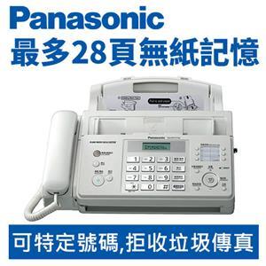 Panasonic 普通紙傳真機 KX-FP711TW