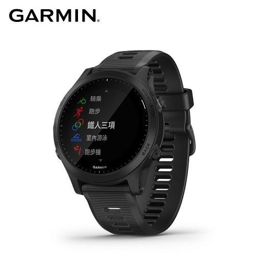 【GARMIN】Forerunner 945 GPS 全方位鐵人運動錶-黑色