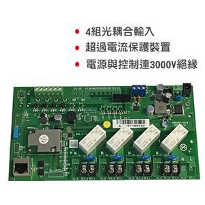AVIOSYS睿意 網路輸出入控制器 9823LT-RL
