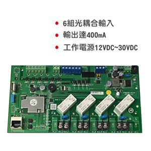 AVIOSYS睿意 網路輸出入控制器 IP 9823GP