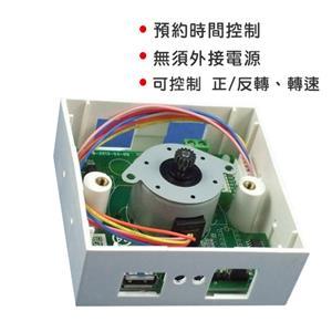 AVIOSYS睿意 USB 步進馬達控制器 (8810-S)