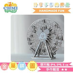僑麥 摩天輪金屬拼圖 WD250-2