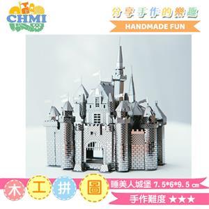 僑麥 睡美人城堡金屬拼圖 WD250-1