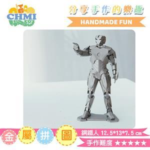 僑麥 鋼鐵人金屬拼圖 WD250-3