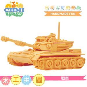 僑麥 戰車立體木拼圖 WD200-5