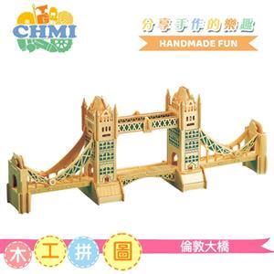 僑麥 倫敦大橋立體木拼圖 WD200-6