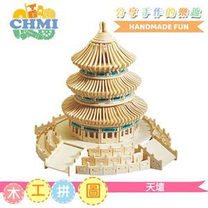 僑麥 天壇立體木拼圖 WD201-2