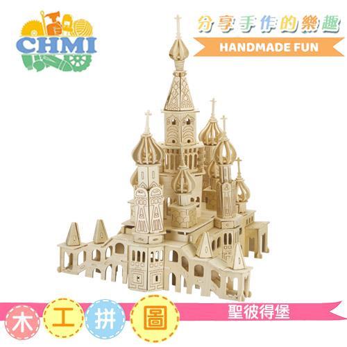 僑麥 聖彼得堡立體木拼圖  WD201-7