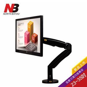 NB 22~35吋桌上型氣壓式液晶螢幕架  NBF100A