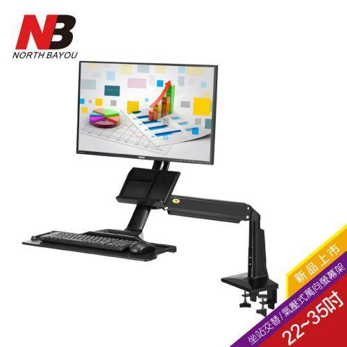 NB 22~35吋桌上型氣壓式液晶螢幕架  NBFC35