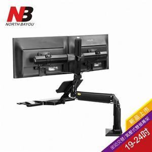 NB 19~24吋桌上型氣壓式液晶螢幕架  NBFC24-2A