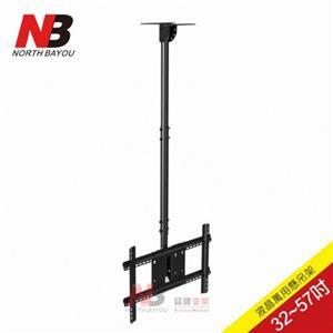 NB 32-57吋液晶懸吊架  NBT560-15