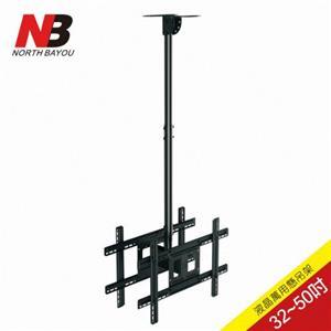 NB 32-50吋雙螢幕液晶懸吊架  NBT590-15