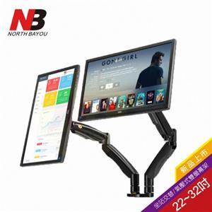 NB 22~32吋桌上型氣壓式雙液晶螢幕架  NBF195A
