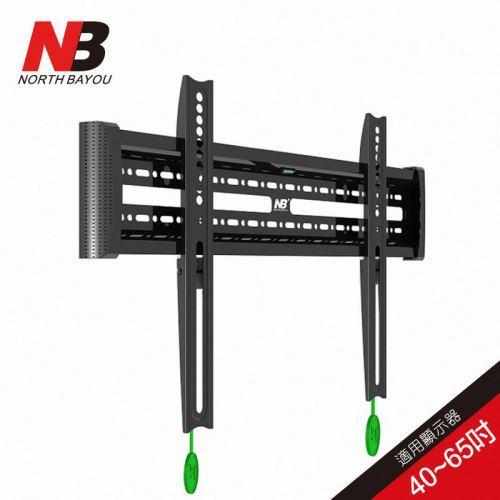 NB 超薄40-65吋液晶螢幕萬用壁掛架  NBC3-F
