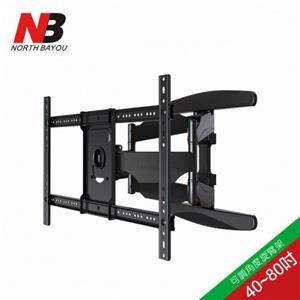 NB 40-80吋液晶可調角度萬用旋臂架  ITW-80S