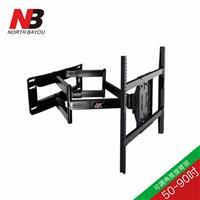 NB 50-80吋液晶萬用旋臂架  NBSP5