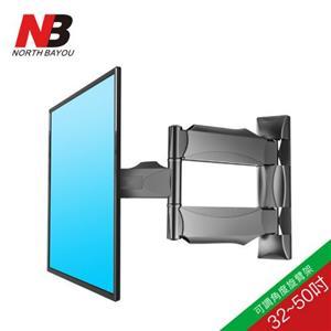 NB 32-50吋液晶可調角度旋臂架  ITW-50S