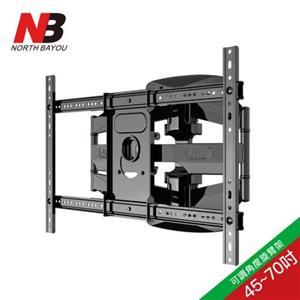 NB 45-70吋液晶可調角度旋臂架  ITW-70S