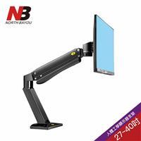 NB 27-40吋人體工學顯示器支架  F45