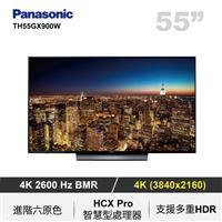 PANASONIC 55型日製4K聯網LED電視  TH-55GX900W