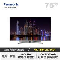 PANASONIC 75型日製4K聯網LED電視  TH-75GX880W