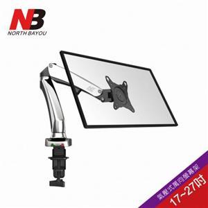NB 17-27吋桌上型氣壓式液晶螢幕架  NBF100