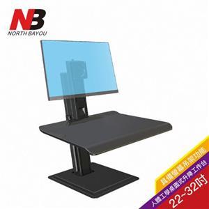 NB 人體工學桌面式升降工作台  ST15