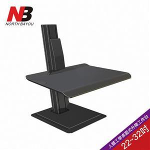 NB 人體工學桌面式升降工作台  BT15