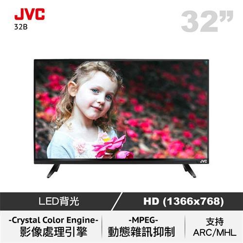 JVC 32型HD多媒體LED顯示器  32B