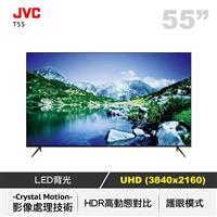 JVC 55型4K聯網LED顯示器  T55