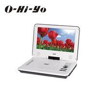 O-Hi-Yo 9.5吋攜帶式DVD  CPD-09