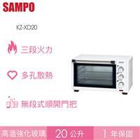 聲寶20L雙層耐熱玻璃烤箱  KZ-XD20