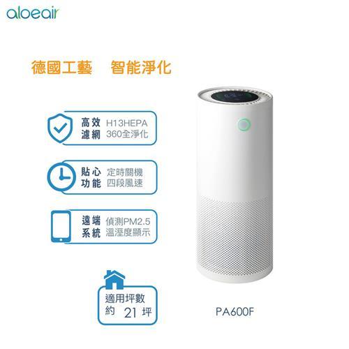 Aloeair 智能高效空氣清淨機 PA600F  PA600F