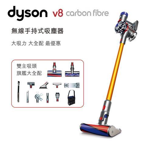 Dyson V8 Carbon Fibre SV10E無線吸塵器 SV10E