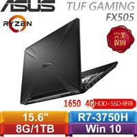 【加8G】ASUS TUF Gaming FX505DT-0021B3750H黑