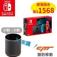 Nintendo Switch主機 藍紅-電量增強版(2019+小豹音箱