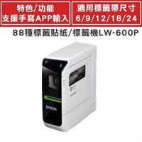 【單機下殺】 EPSON LW-600P 藍芽手寫標籤印表機