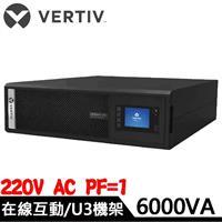 VERTIV 220V 在線互動式UPS不斷電系統 ITA2-06k含電池模組乙顆
