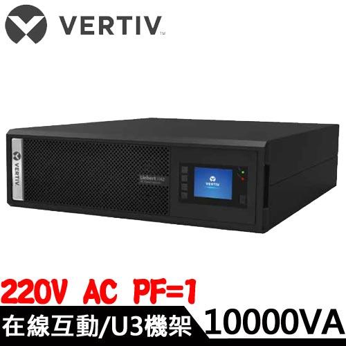 VERTIV 220V 機架型 在線互動式 UPS不斷電系統 ITA2-10k含電池模組2顆