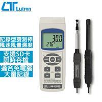 Lutron路昌 記錄型雙測棒風速計 AM-4234SD