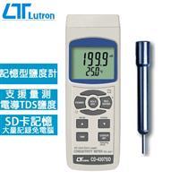 Lutron路昌 記憶式鹽分計 CD-4307SD