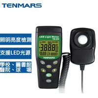 Tenmars泰瑪斯 LED照度計 TM-209