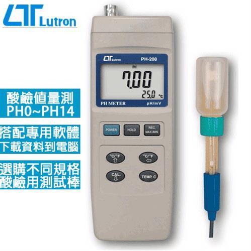 Lutron路昌 記錄型PH酸鹼計 PH-208