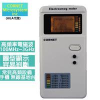 CORNET 美商 ED-15SA 高頻電磁波測量儀+2.4GHz 頻譜