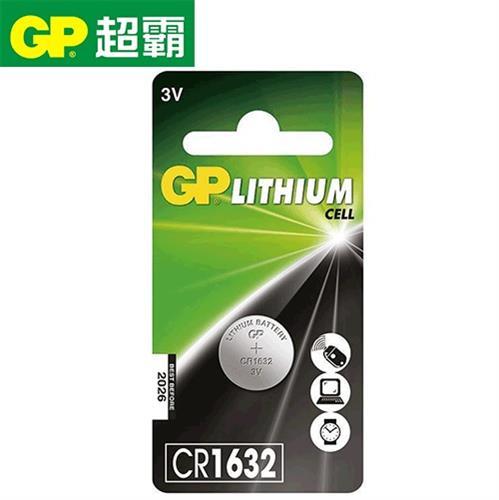 GP超霸鈕扣鋰電池CR1632-1入 (日本)