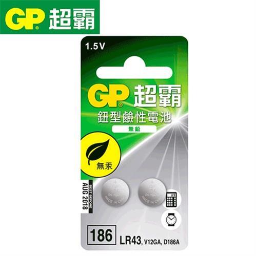 GP超霸鈕型鹼性電池186 2入(LR43)