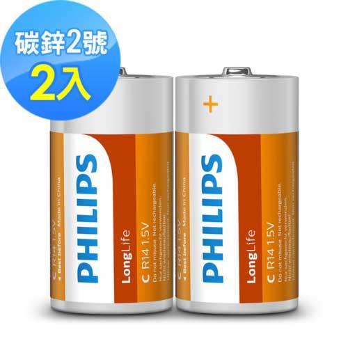 PHILIPS 飛利浦 碳鋅2號電池2入(熱縮)