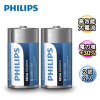 PHILIPS 飛利浦 超鹼性2號電池2入(背卡)